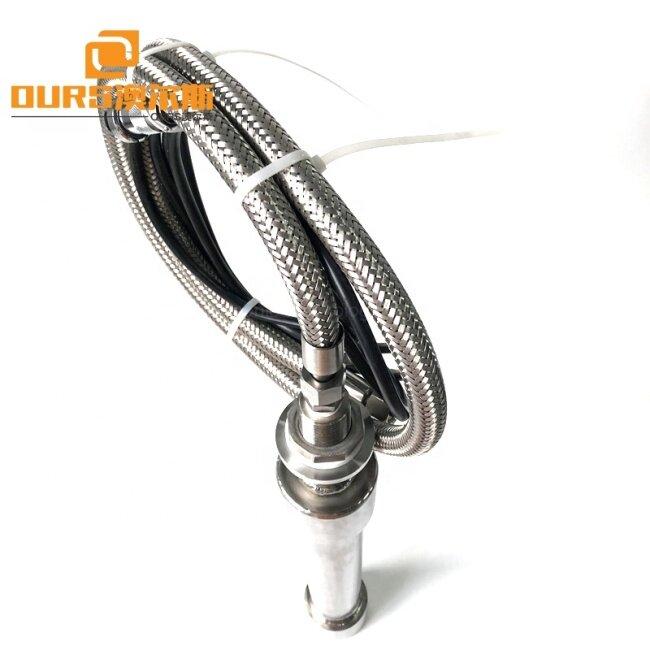 Straight Tube Shape Industrial Ultrasound Waterproof Stick 300W-2000W Ultrasonic Tubular Biodiesel Transducer With Power Control