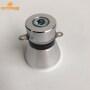 28K 60W Ultrasonic HumidifIer Piezoceramic Transducer