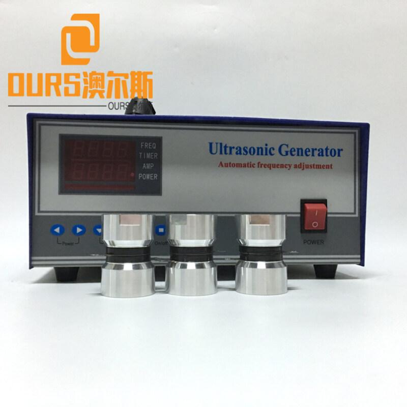 20KHZ/25KHZ/28KHZ/40KHZ 2000W Ultrasonic Generator With Timer And Power Adjustable For Underwater Submersible Ultrasonic Cleaner