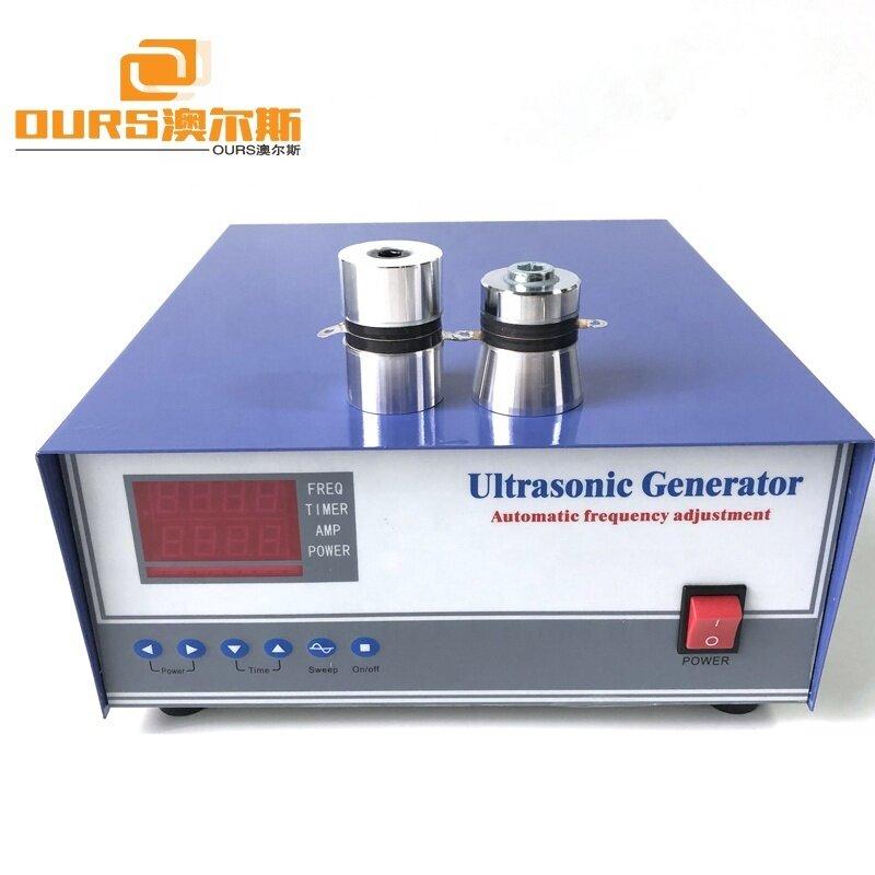 1000W Ultrasonic Sweep Generator 220V/110V Sweep Ultrasonic Cleaning Generator 20KHz,28KHz,33KHz,40KHz
