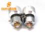 33K 89K 135K Multi Frequency Ultrasonic Sensor