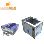 300W 40KHZ Ultrasonic Bearing Cleaning Machine For Cleaning Golf Club