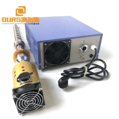 Ultrasound Technologies For Food And Bioprocessing Using Vibration Ultrasonic Reactor Probe And Cleaning Generator 20K 2000W