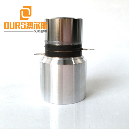 28KHZ 60W  Columnar Or Trumpet Ultrasonic Clean Transducer For Ultrasonic Cleaning