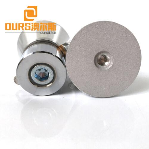 Best Price 28KHZ 60W High Quality Ultrasound Crystal Oscillator For Korean Washing Machine