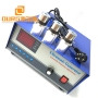 600W/28khz Digital High Quality Electronic Box Ultrasound Generator For Electroplating Factory