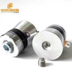 50w/60w/100w 40Khz Different Kinds Power Ultrasonic Piezo Sensor For Dish/Circuit/Vegetable Ultrasonic Cleaner