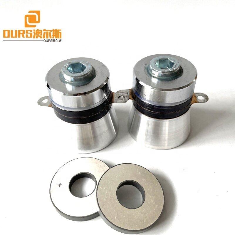 28K 40K 50W 60W Ultrasonic Piezoceramic Ring Size Element For Industrial Produce Cleaning Welding Vibrator Transducer Oscillator