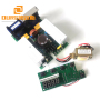 200w CE Certification Ultrasonic PCB Board Generator Driver Ultrasonic Cleaning Transducer For Ultrasonic Washing
