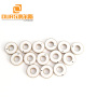 10x5x2mm Ring Piezoelectric Ceramic For Medical Industry Dental Wafer