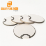 50X3mm PZT4 Disc Piezo Ceramic for ultrasonic cleaning machine 40khz frequency cleaning