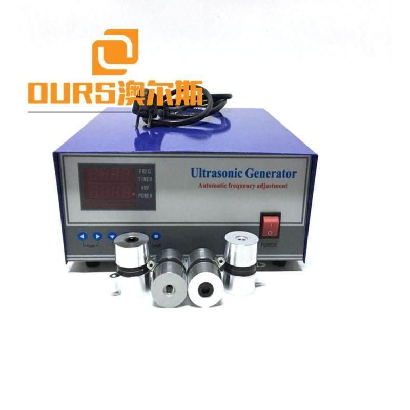 300w 40khz ultrasonic cleaning driver for  ultrasonic washing machine