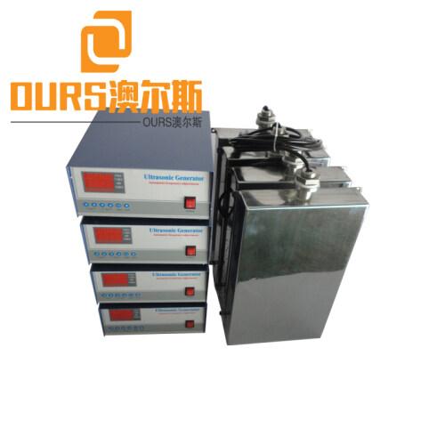 25KHZ/28KHZ 2700W Underwater Ultrasonic Transducer Ultrasonic Vibration Board For Cleaning Aluminum Alloy Dies