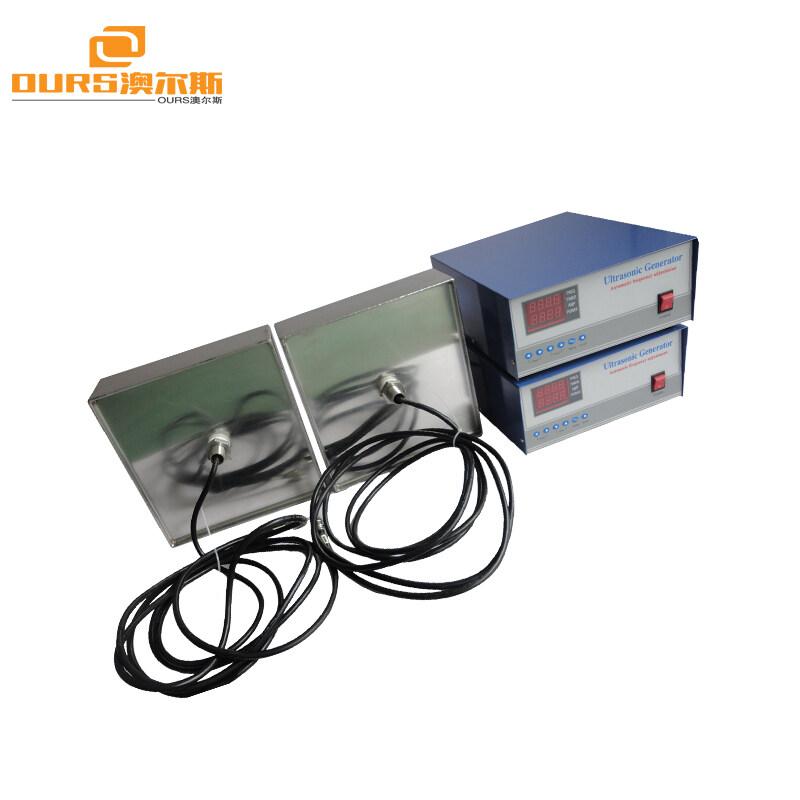 Immersion Ultrasonic Transducer Generator Immersion Level Transducer