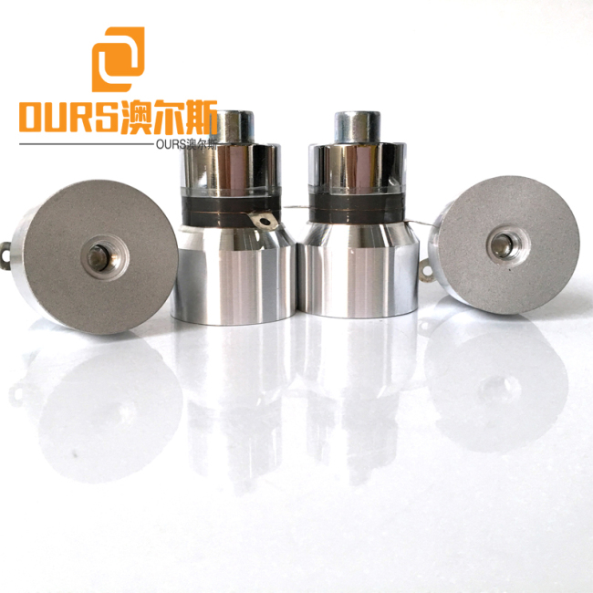 70KHz 60W PZT4 High Frequency Ultrasonic Cleaning Vibration Transducer For Washing Watch Parts