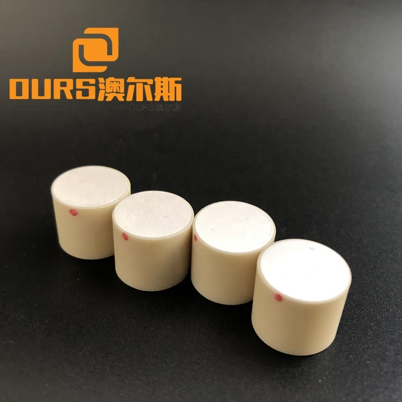High Efficiency Piezoelectric Ceramic Material, Piezoceramic cylinder  14x12mm
