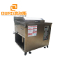 Injection moulds dies and tools large industrial ultrasonic cleaner 50L Mold ultrasonic cleaning machine 2500/40KHZ