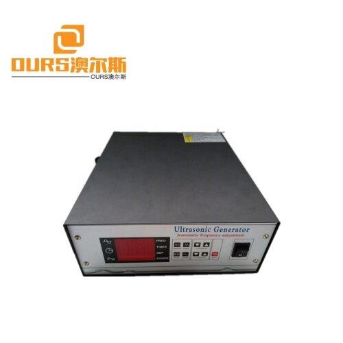 1200w digital ultrasonic  pulse generator 65-80khz high frequency adjustable
