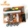 20KHZ/25KHZ/28KHZ/40KHZ 2400W Digital Ultrasonic Frequency  Power Generator For Semiconductor Industry