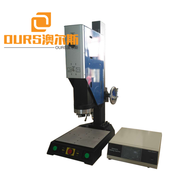 china ultrasound ultrasonic sponge scouring pad cutting and welding machine sealing welder 15khz