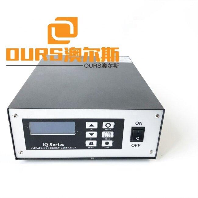Hospital Disposable Surgical Face Mask Making Machine 20K/15K Ultrasonic Sealing Generator And Transducer/Converter