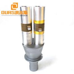 High Power  20KHZ 3200W Ultrasonic Welding Machine Oscillator With Booster