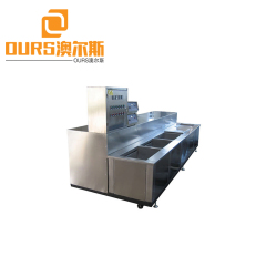 28KHZ/40KHZ 600W 220V Digital Display Ultrasonic Cleaning Washing Machine For Cleaning  Motor Parts