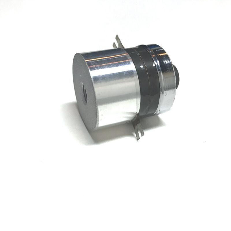 50khz Ultrasonic Power Transducers for ultrasonic washing machine and Vegetable washing machine transducer