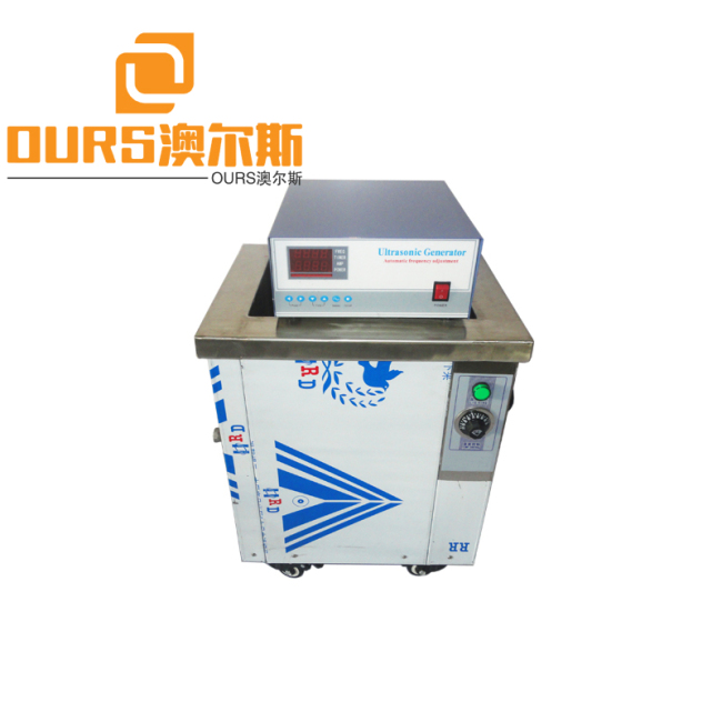 28KHZ 300W ARS-DQXJ-1006 Low Power Digital Ultrasonic Cleaning Machine For Automotive Parts