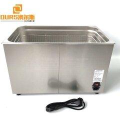 Jewelry Glasses Ultrasonic Cleaning Machine, Ultrasonic Circuit Board Cleaner 15L 10L 20L 30L 40KHZ