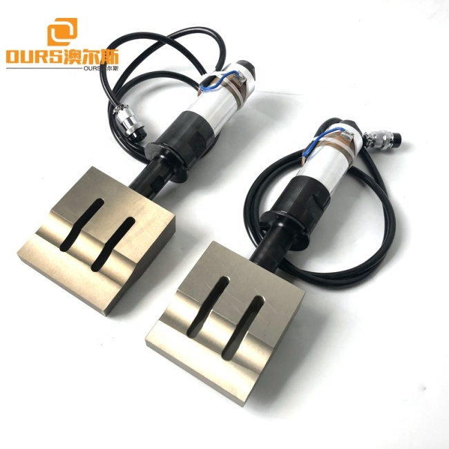 Factory Wholesale 2000W High Power Ultrasonic Welding Transducer And Aluminum Horn For 110x20mm Mask Making