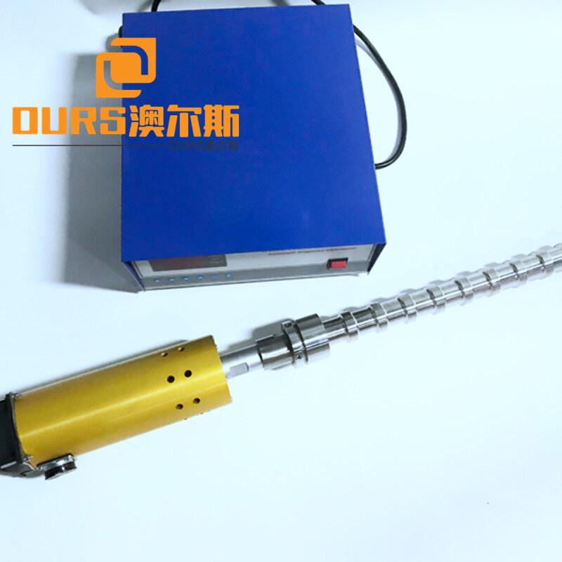 300W 600w 900w 1000w 1500w 2000W 20khz Ultrasonic techniques for biodiesel production