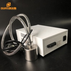 28khz 100w Ultrasonic Transducer And Generator For Ultrasonic Anti-fouling And Algal Water Treatment Machinery