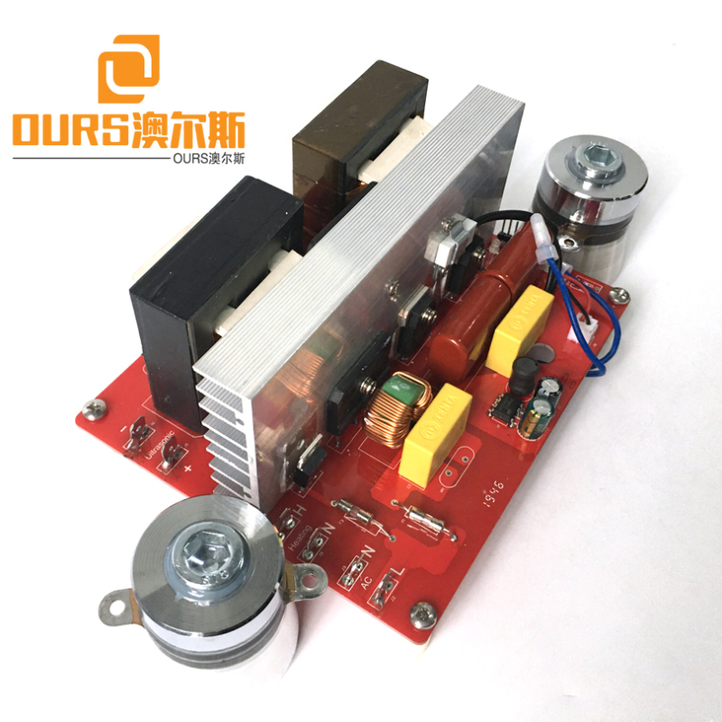 130KHZ100W Ultrasonic High Frequency Generator Circuit For Cleaning Ophthalmic Eyepiece
