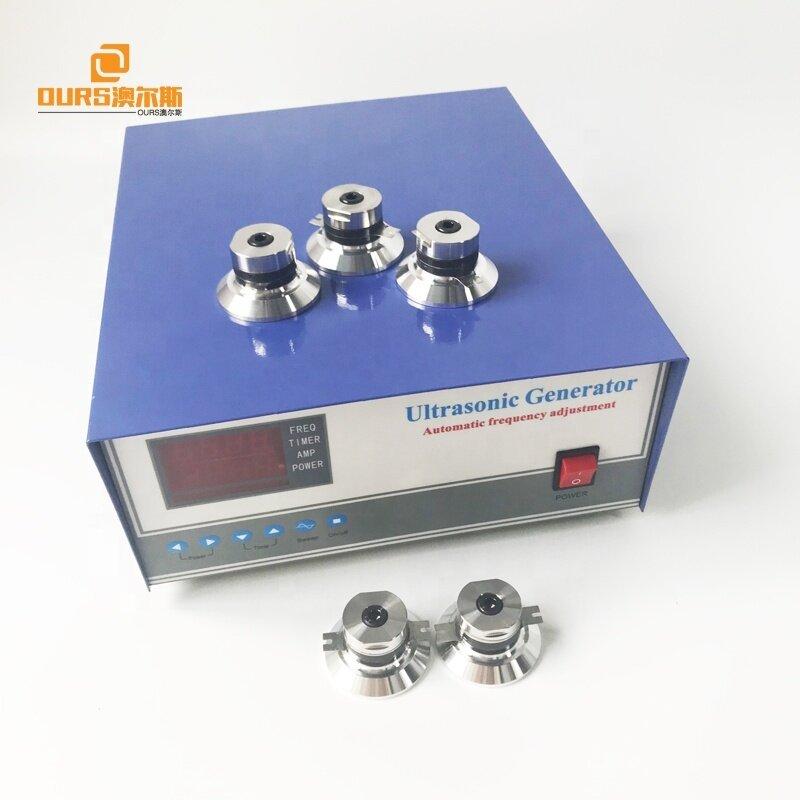300W ultrasonic generator 17khz/20khz/25khz/28khz/30khz/33khz/40khz Dishwasher and Washing vegetables Drive power supply
