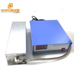1000W 20Khz High Frequency Immersible Cleaning Bath Sensor Ultrasonic Cleaner For Ultrasonic Washing Mechanical Precision Parts