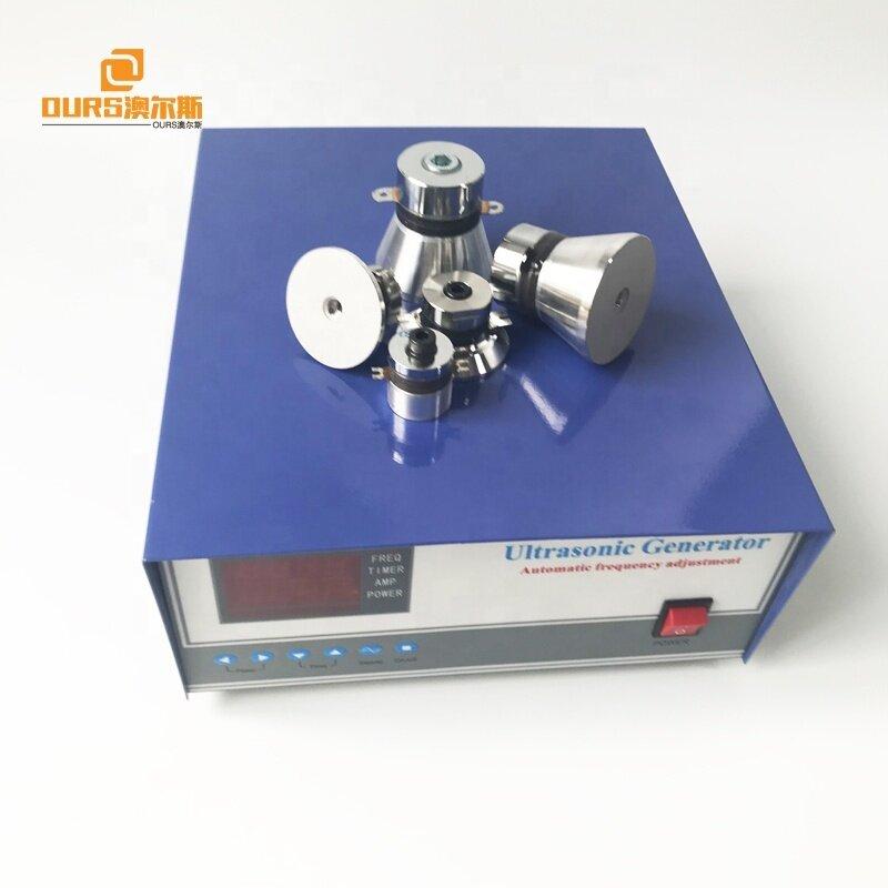 1500W Ultrasonic Generator Variable Frequency 25KHz 220V Ultrasonic Frequency Generator Circuit Driver