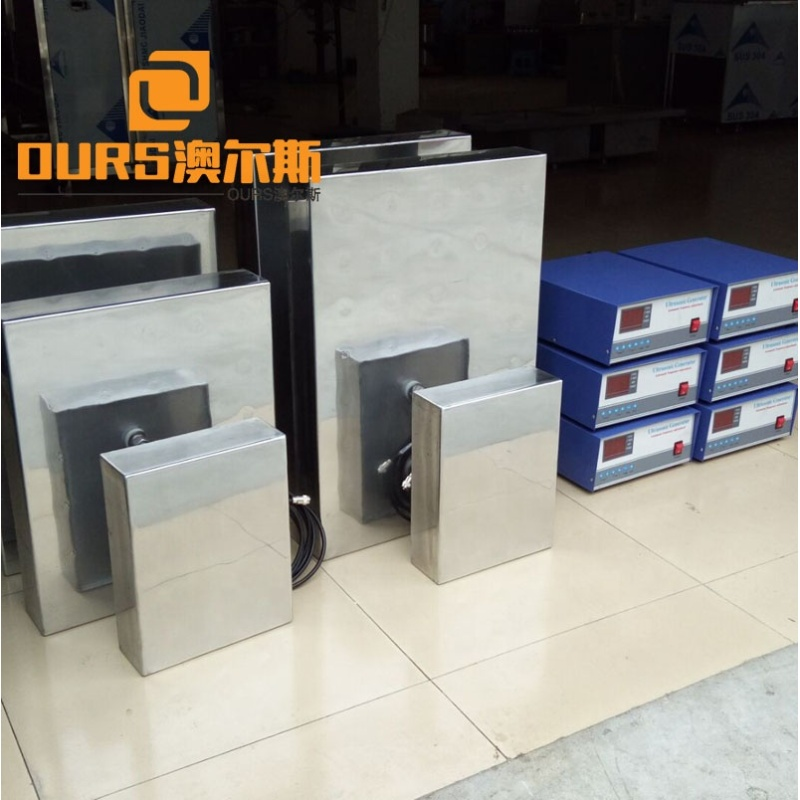Immersion Submersible Underwater Ultrasonic Vibrating Plate for Industrial ultrasonic cleaning application