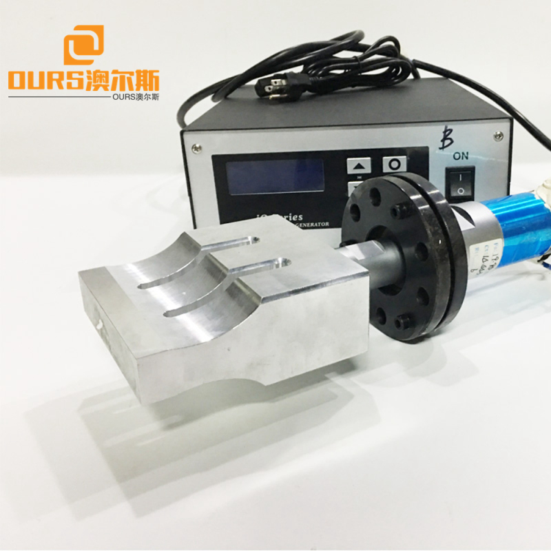 15KHz 2600W Ultrasonic plastic welding transducer and power supply for Deerskin Air cotton mask