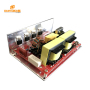 60W/40KHz Ultrasonic generator PCB Cleaning transducer driving circuit board