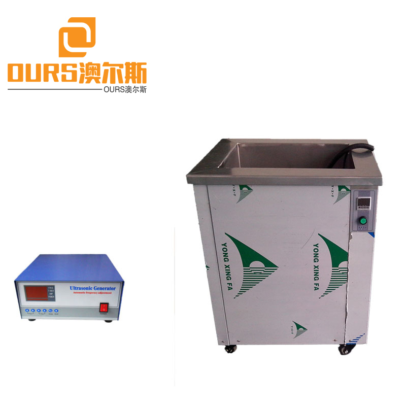 20KHZ/25KHZ/28KHZ/40KHZ 10000W Industrial Heated Ultrasonic Cleaner For Cleaning Case