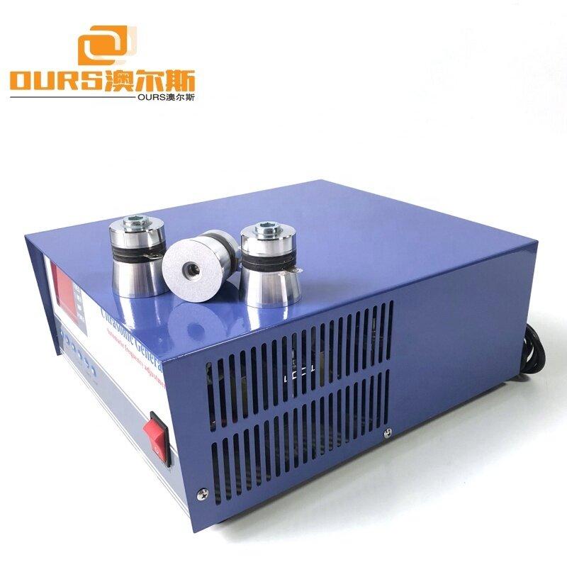 2000W Ultrasonic Generator 220V 17KHz/20KHz/25KHz/28KHz/33KHz/40Hz With Transducers Ultrasonic Power Generator