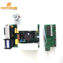 20KHZ To 40KHZ 200W-600W Ultrasonic Washer Circuit Power Board With Power/Timer Display Board