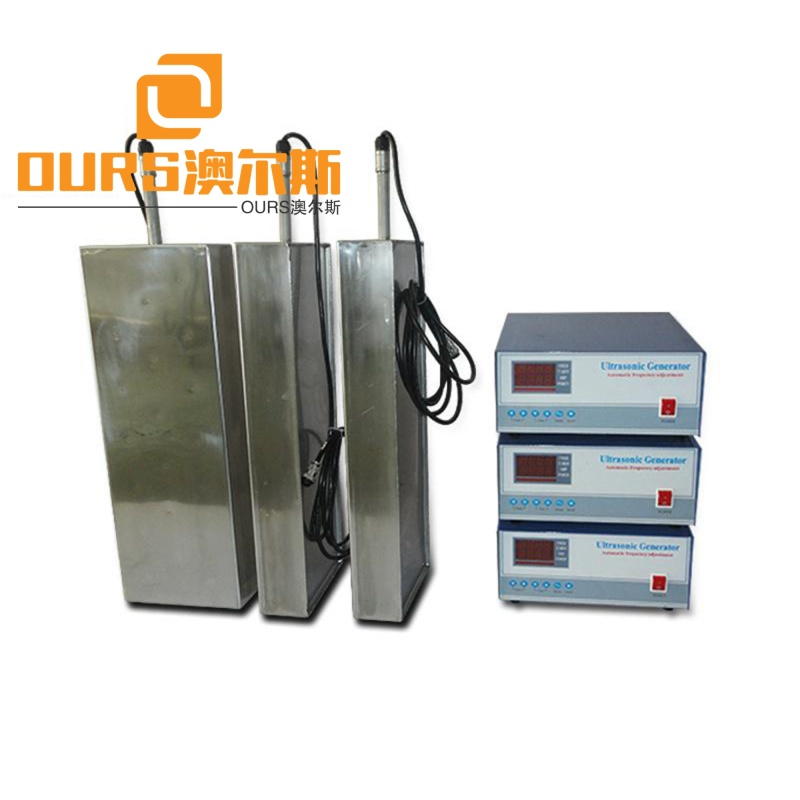 Immersible Transducer Plates and generator For ultrasonic cleaning solution for carburetors