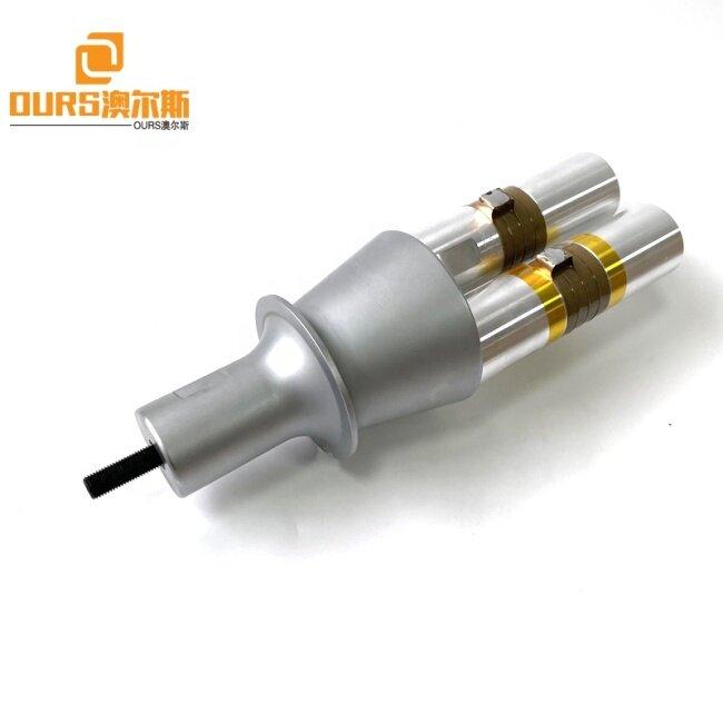 20K 3200W Ultrasonic Welding Transducer Used On Nickel/Copper/Steel Battery Bar Ultrasonic Welding System