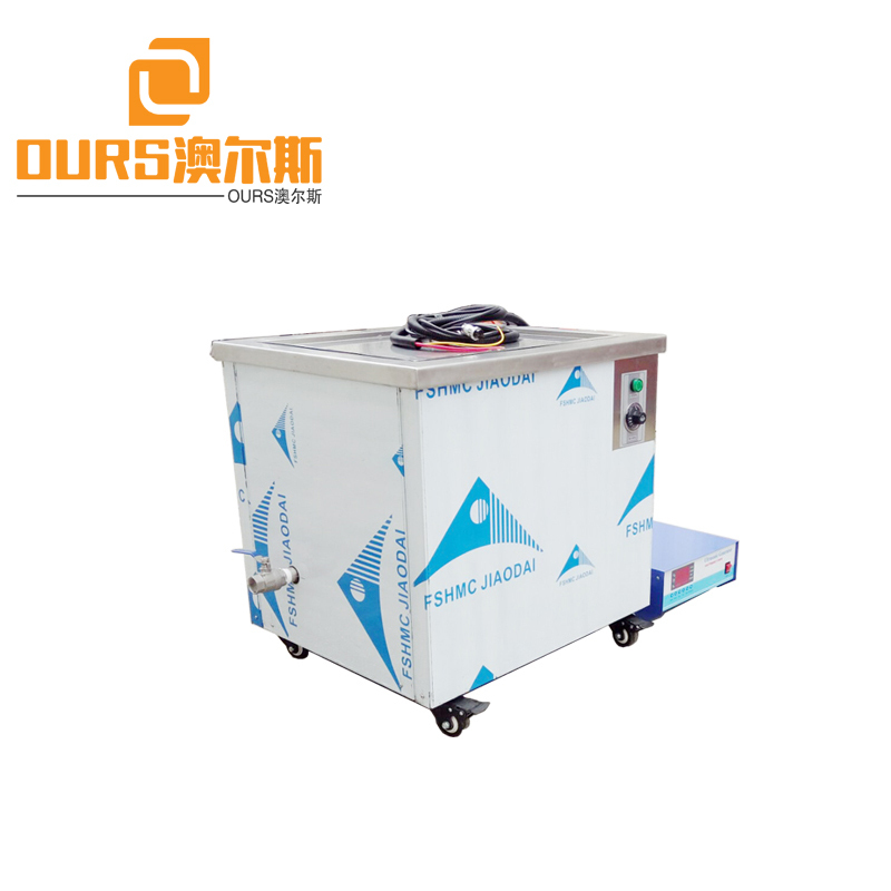 300W 28KHZ/40KHZ Ultrasonic Parts Washers Automotive For Cleaning Hardware Machinery Parts