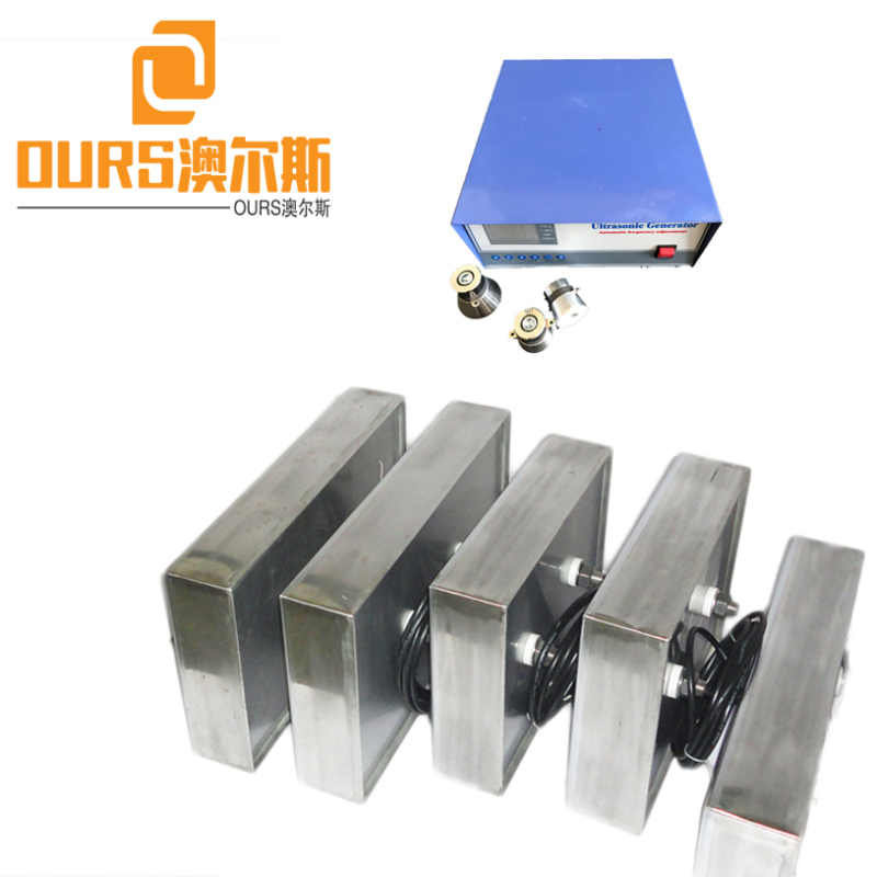 1800W 40khz/28khz Immersible Ultrasonic Generators And Transducers Waterproof Sealing Metal Box for parts cleaning