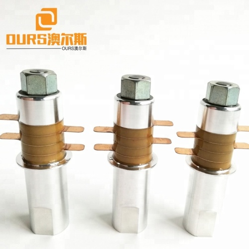 28khz ultrasonic spot welding transducer for plastic spot welding machine