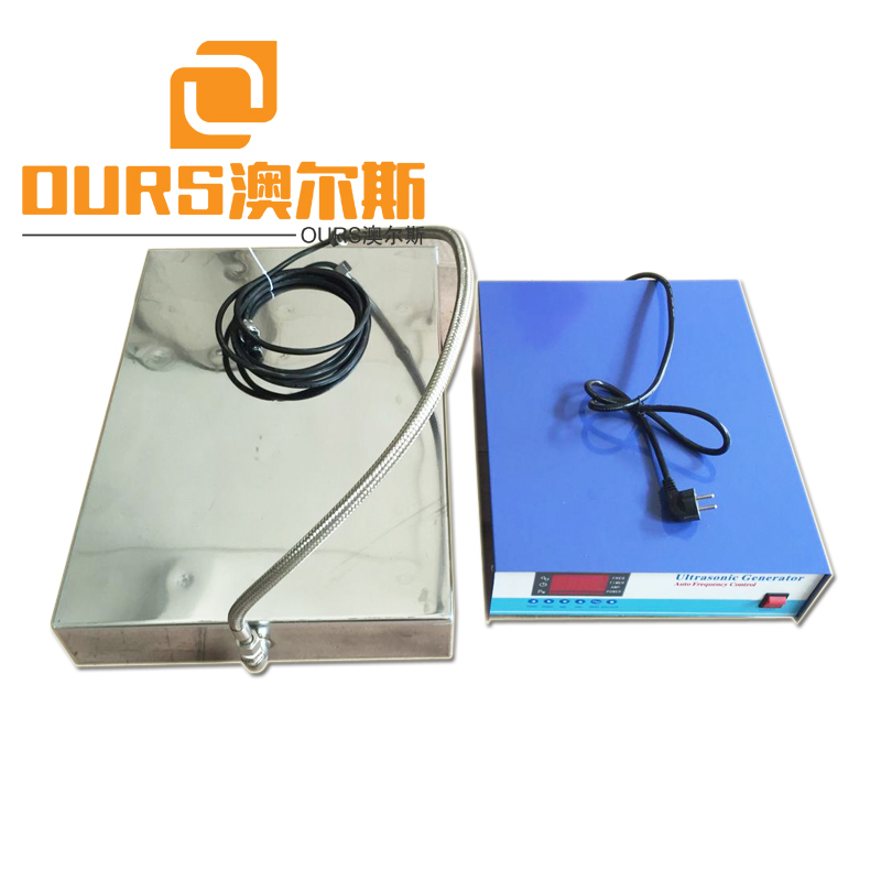 60Khz High frequency 1000W Immersible Ultrasonic Transducer Plate for Water Tank Car Injector Engine Rust Oil
