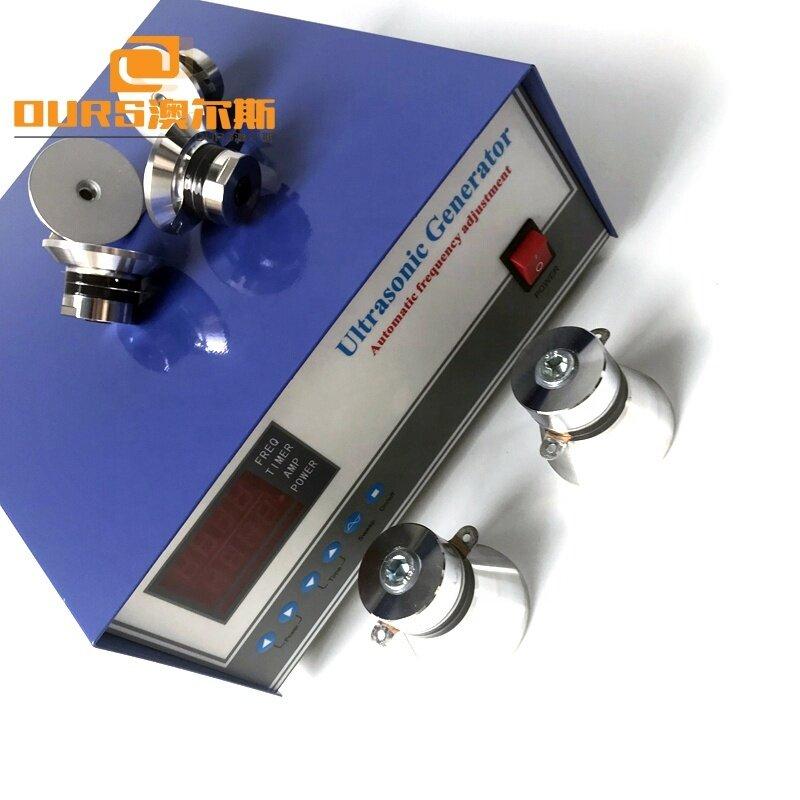 Multi Frequency Ultrasonic Power Supply 40KH/80KHz Double frequency ultrasonic generator For Cleaning